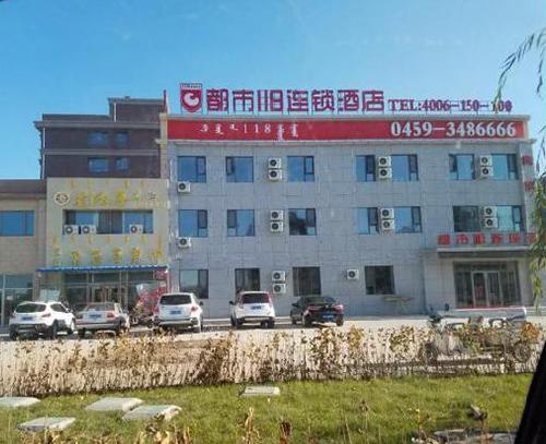 黑龙江大庆杜蒙县都市-118-连锁酒店