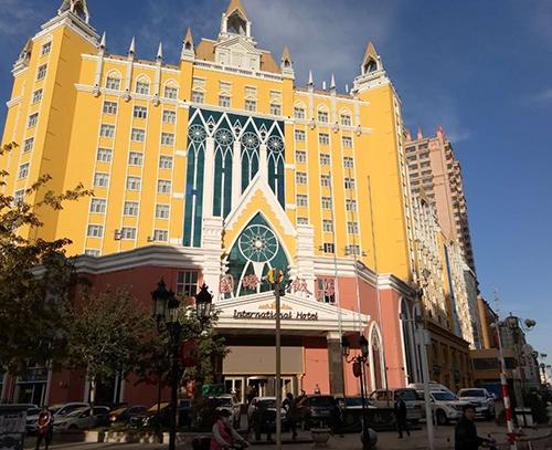 内蒙古满洲里市国际饭店