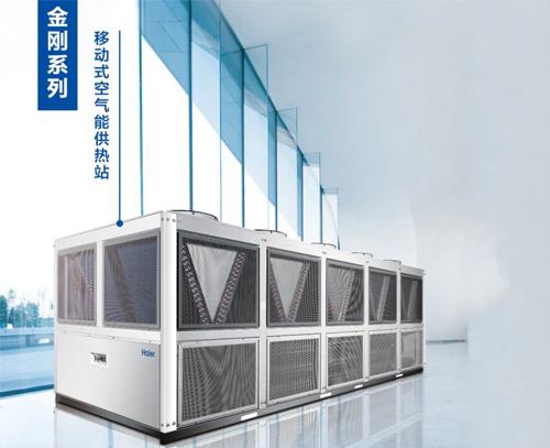 移动式空气能供热站
