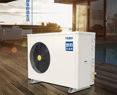 海尔空气能热泵