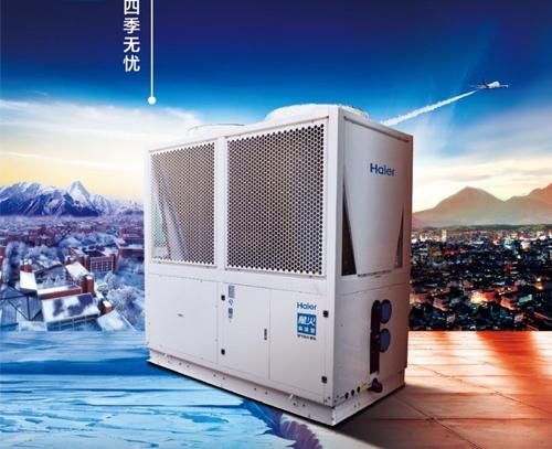 星火低温型空气能冷暖机