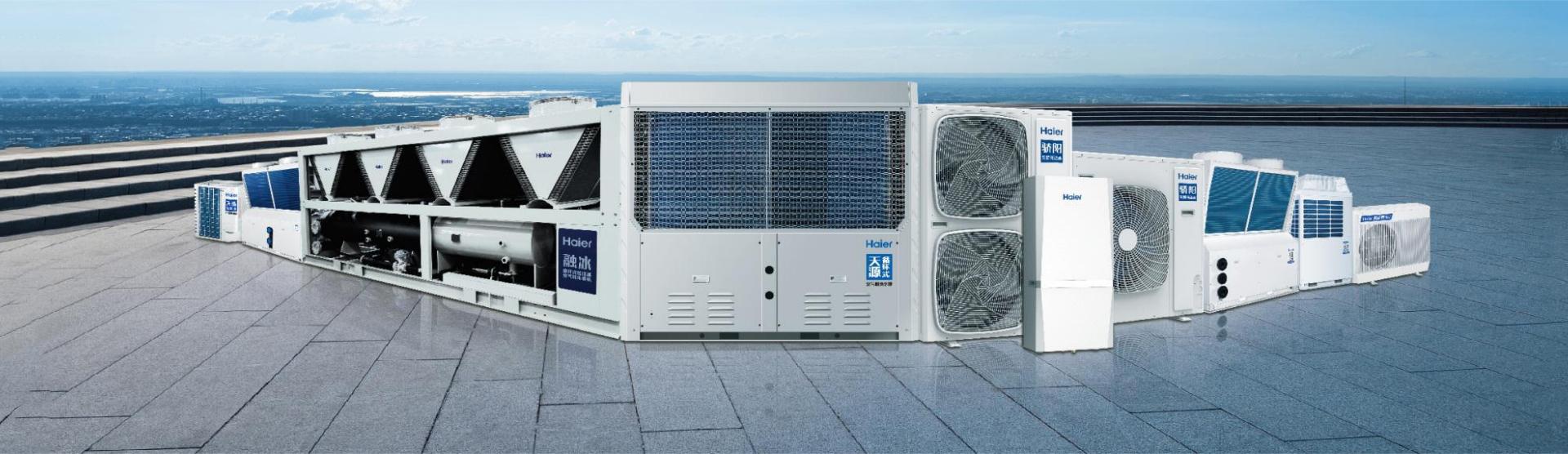 哈尔滨空气能采暖